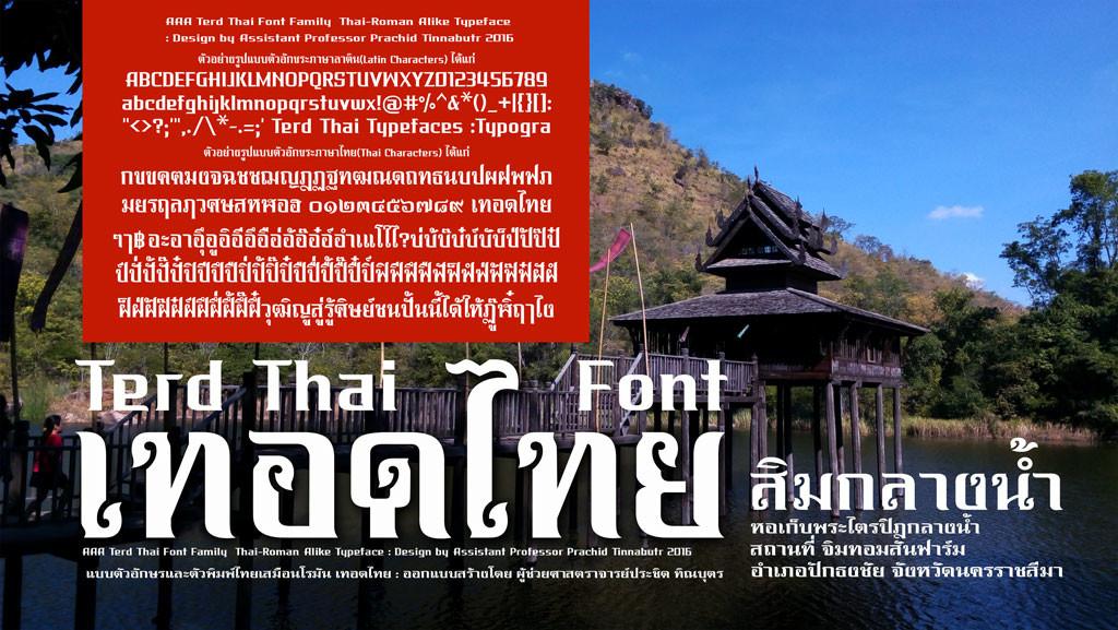terdthai-present-font-2048