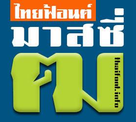 Prachid-Massi-font